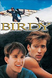 Птаха / Birdy