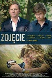Фотография / Zdjecie
