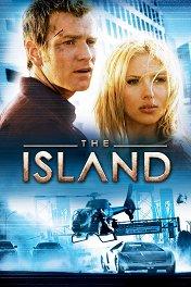 Остров / The Island