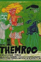 Темрок / Themroc