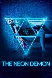 Неоновый демон / The Neon Demon