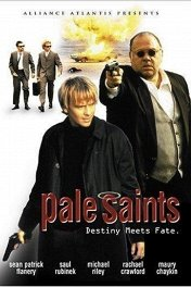 Граница святости / Pale Saints