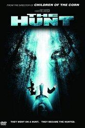 Последняя охота / The Hunt