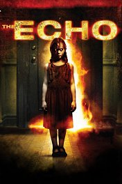 Эхо / The Echo