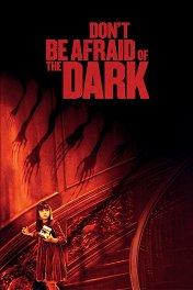 Не бойся темноты / Don't Be Afraid of the Dark