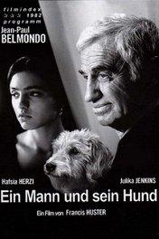 Человек и его собака / Un homme et son chien