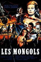 Монголы / I mongoli