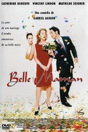 Любимая теща / Belle maman