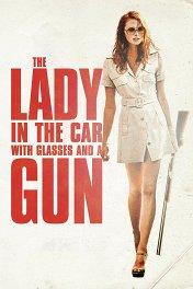 Дама в очках и с ружьем в автомобиле / La dame dans l'auto avec des lunettes et un fusil