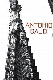 Антонио Гауди / Antonio Gaudi