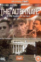 Дублер / The Alternate