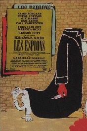 Шпионы / Les Espions