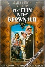 Мужчина в коричневом костюме / The Man in the Brown Suit