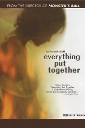 Все вместе / Everything Put Together