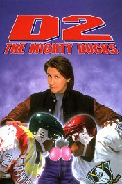 Могучие утята-2 / D2: The Mighty Ducks