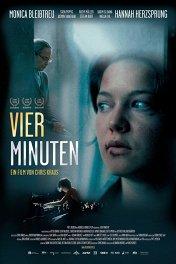 Четыре минуты / Vier Minuten