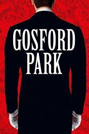 Госфорд-парк / Gosford Park