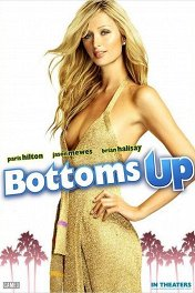 Стильные штучки / Bottoms Up