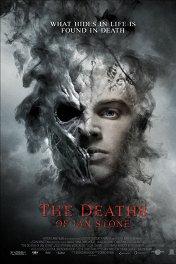 Смерти Яна Стоуна / The Deaths of Ian Stone
