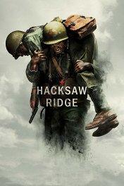 По соображениям совести / Hacksaw Ridge