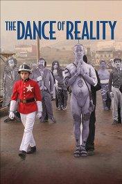 Танец реальности / La danza de la realidad