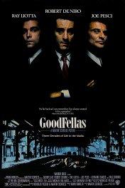 Славные парни / Goodfellas