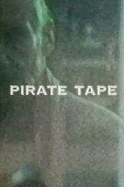 Пиратская запись / Pirate Tape