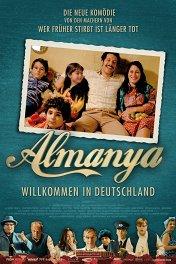 Альмания: Добро пожаловать в Германию / Almanya — Willkommen in Deutschland