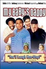 Молодые папаши / My Baby's Daddy