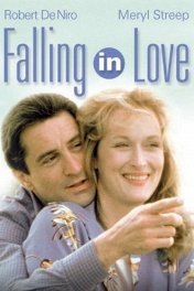 Влюбленные / Falling in Love