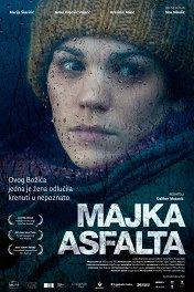 Мать асфальта / Majka asfalta