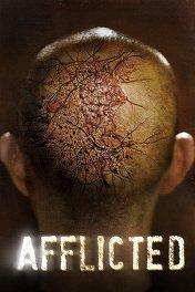 Пораженный / Afflicted