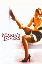 Возлюбленные Марии / Maria's Lovers