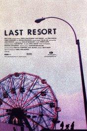 Последнее пристанище / Last Resort