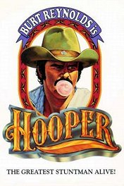 Хупер / Hooper