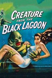Создание из Черной лагуны / Creature from the Black Lagoon