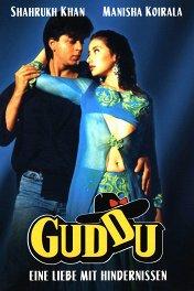 Самоотверженная любовь / Guddu