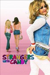 Freeвольная жизнь / Strangers with Candy