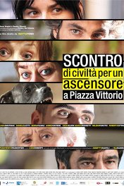 Столкновение цивилизаций в лифте на площади Витторио / Scontro di civiltà per un ascensore a Piazza Vittorio