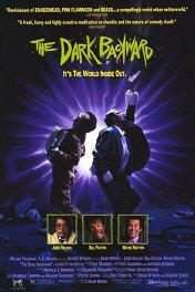 Назад в темноту / The Dark Backward