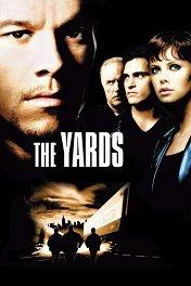 Ярды / The Yards
