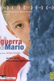 Война Марио / La guerra di Mario