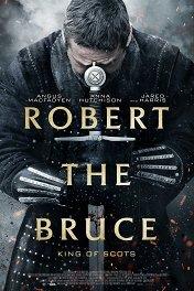 Роберт — король Шотландии / Robert the Bruce