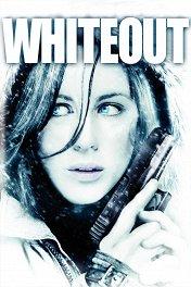Белая мгла / Whiteout