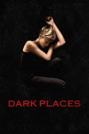 Темные тайны / Dark Places