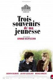 Три воспоминания моей юности / Trois souvenirs de ma jeunesse