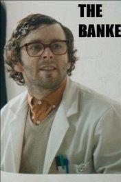 Банкир / The Banker