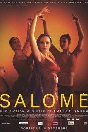Саломея / Salomé