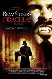 Гость Дракулы / Dracula's Guest