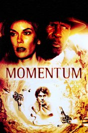 Энергия зла / Momentum